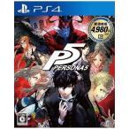 アトラス PS4ゲームソフト ペルソナ5 新価格版