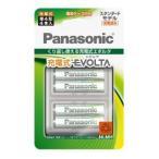 Panasonic 単4形 充電式エボルタ BK-4MLE 4BC