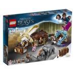 LEGO レゴ 75952 ハリー・ポッター ニュートの魔法動物アドベンチャー