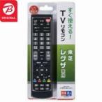 オーム電機 OHM ELECTRIC メーカー別TVリモコン 東芝レグザ用 AV-BKR01-T
