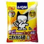 ライオン LION ニオイをとる砂 フローラルソープの香り 5L