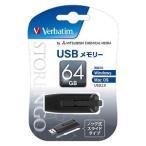 三菱ケミカルメディア USB2.0対応USBメモリ 64GB USBNV64GZ−B ブラック [64GB]
