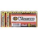 アルカリV電池 単3 8本入