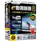 IRT e動画録画8 IRT0411