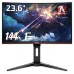 AOC ゲーミング モニター C24G1/11  23.6インチ/144Hz/1ms/VA 曲面パネル/HDMI 2 DP 1