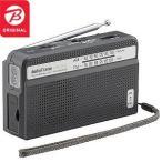 オーム電機 OHM ELECTRIC 手回し充電ラジオライト RAD-BK1000 AM FM  ワイドFM対応