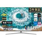 ハイセンスジャパン 55V型4Kチューナー内蔵4K対応液晶テレビ 55U7E