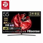 ハイセンス Hisense 55インチ 有機ELテレビ 55E8100 55V型  4K対応  BS CS 4Kチューナー内蔵