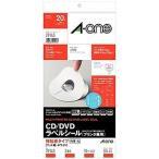 エーワン CD/DVDラベルシール(プリンタ兼用) 強粘着タイプ(A4変形 ・2面・10シート) 29145