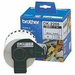 ブラザー ラベルプリンター用長尺紙テープ(大)「DKプレカットラベル」(白色ラベル/黒文字) DK‐2205
