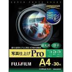 画彩 写真仕上げPro WPA430PRO [A4 30枚]