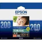 エプソン 写真用紙 光沢 KL200PSKR [L 200枚]