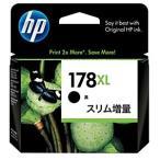 HP HP178XLインクカートリッジ 黒 スリム増量 CN684HJ(HP178スリムゾウ)