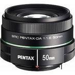 リコー 望遠レンズ DA50mmF1.8