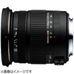 シグマ 標準レンズ キヤノン用 17‐50mm F2.8 EX DC OS HSM(キヤノン用)