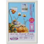 DNPフォトルシオ 木製デジタルフレーム パール(A4/ホワイト) 581504