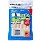 ハクバ/ロープロ 湿度調整シート 「調湿くん」 KMC‐03