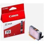 Canon インクタンク PGI‐73R (レッド)