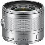 ニコン 1 NIKKOR VR 6.7-13mm f/3.5-5.6(シルバー) 1N VR6.7‐13 SL