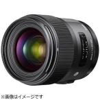 シグマ 35mm F1.4 DG HSM(ソニー) 35mm F1.4 DG HSM
