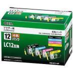 オーム電機 ブラザーLC12-4PK対応インクカートリッジ 4色パック INK‐B12‐4P