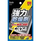 ケンコー・トキナー 「強力乾燥剤」ドライフレッシュ シートタイプ(30g×1枚入) DF‐BW301