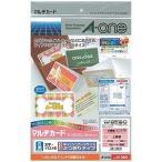 エーワン マルチカード(各種プリンタ) キャッシュカードサイズ2つ折り(A4・5面×10シート) 51069