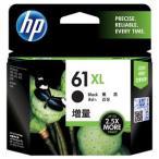 HP HP 61XL プリントカートリッジ(増量タイプ) CH563WA (ブラック)