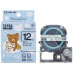 Yahoo!コジマYahoo!店キングジム テプラPROテープカートリッジ(リラックマラベル・12mm) SGR12CB (お空でリラックス(青))