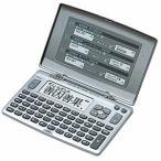 CASIO 電子辞書 エクスワード(国語・英和・和英) XD‐80A‐N