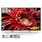 SONY BRAVIA 液晶テレビ X8550G KJ-65X8550G