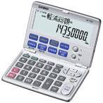 CASIO 金融電卓 BF‐750‐N