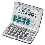 CASIO 金融電卓 BF‐480‐N
