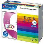 三菱化学 データ用DVD-R(1-16倍速/4.7GB)10枚パック DHR47JM10V1