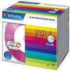 三菱化学 データ用DVD-R(1-16倍速/4.7GB)20枚パック DHR47JM20V1