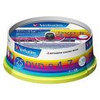 三菱化学 データ用DVD-R(1-16倍速/4.7GB)25枚パック スピンドルケース DHR47JP25V1