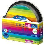 三菱化学 データ用DVD+R DL(2.4-8倍速/8.5GB)10枚パック スピンドルケース DTR85HP10SV1