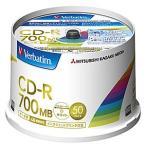 三菱化学 データ用CD-R(48倍速対応/700MB)50枚スピンドルケース SR80FP50V2