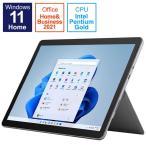 マイクロソフト Microsoft Surface Go3[eMMC 64GB/メモリ 4GB/Intel Pentium/プラチナ/2021年]Windowsタブレット 8V6-00015