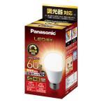 パナソニック Panasonic LED電球 [E26 /電球色 /一般電球形] LDA7LGDSK6