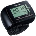 パナソニック Panasonic 血圧計 [手首式] EW-BW35-K ブラック