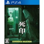 エクスペリエンス PS4ゲームソフト 死印 EXPERIENCE SELECTION