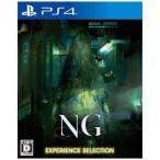 エクスペリエンス PS4ゲームソフト NG(エヌジー) EXPERIENCE SELECTION PLJM-16630