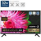 ハイセンス 32V型液晶テレビ 32A35G