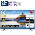ハイセンス 液晶テレビ  [65V型 /4K対応 /BS・CS 4Kチューナー内蔵 /YouTube対応] 65A6G(標準設置無料)