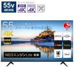 ハイセンス 液晶テレビ  [55V型 /4K対応 /BS・CS 4Kチューナー内蔵 /YouTube対応] 55A6G(標準設置無料)