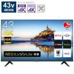 ハイセンス 液晶テレビ  [43V型 /4K対応 /BS・CS 4Kチューナー内蔵 /YouTube対応] 43A6G(標準設置無料)
