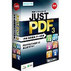 justsystems JUST PDF 3 作成・高度編集・データ変換 JS15318940