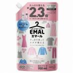 花王 エマール アロマティックブーケの香り つめかえ用 900ml エマールABカエ900ML(900