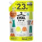 花王 エマール リフレッシュグリーンの香り つめかえ用 900ml エマールRGカエ900ML(900